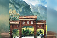 Taihang Grand Canyon AAAAA Scenic Area - Student Tickets