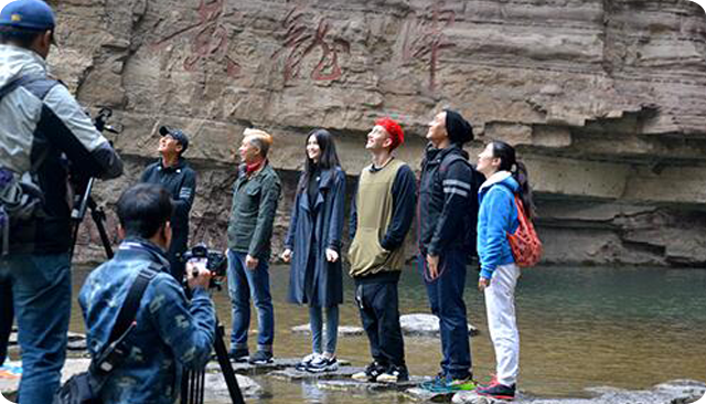 Come and see who - Stars shooting at Taihang Grand Canyon