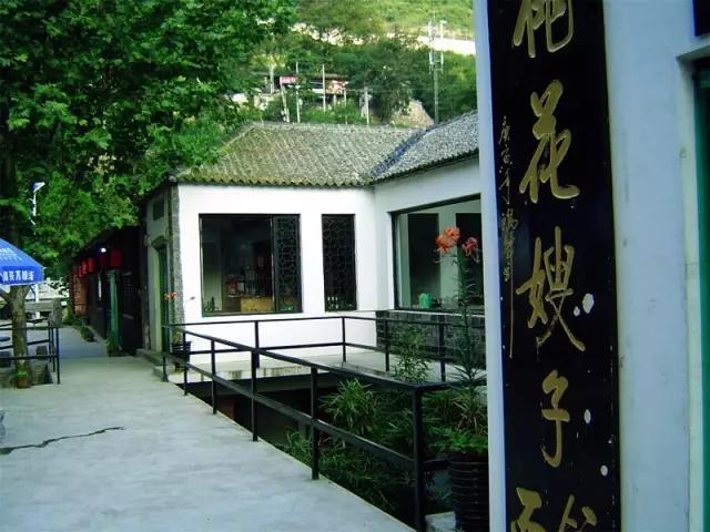 Peach blossom sister-in-law noodle restaurant